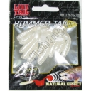 Capture- Twister Vierme Hummer Tail 3.5cm Pearl