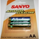 Set baterii Advanced Alkaline 1,5V-AA